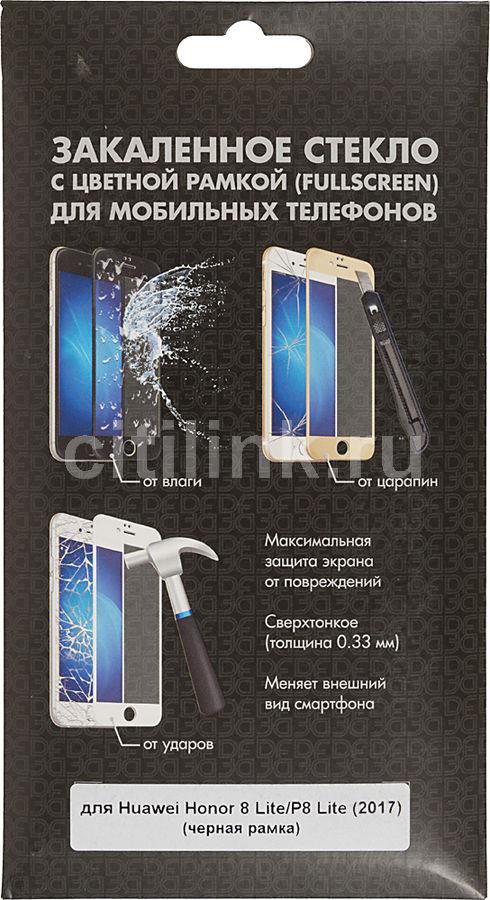 Защитное стекло для экрана DF HWCOLOR-08  для Huawei Honor 8 Lite/P8 Lite,  1 шт, черный