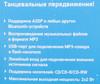 Аудиомагнитола BBK BX150BT,  белый и голубой вид 13