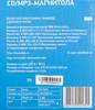 Аудиомагнитола BBK BX150BT,  белый и голубой вид 14