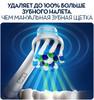 Электрическая зубная щетка ORAL-B CrossAction PRO 450 оранжевый вид 5