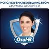 Электрическая зубная щетка ORAL-B CrossAction PRO 450 оранжевый вид 11