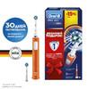 Электрическая зубная щетка ORAL-B CrossAction PRO 450 оранжевый вид 15