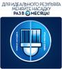 Электрическая зубная щетка ORAL-B CrossAction PRO 450 оранжевый вид 3