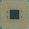 Процессор AMD Ryzen 5 1500X, SocketAM4 BOX [yd150xbbaebox] вид 3