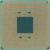 Процессор AMD Ryzen 5 1500X, SocketAM4 OEM [yd150xbbm4gae] вид 2
