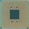 Процессор AMD Ryzen 5 1600, SocketAM4 OEM [yd1600bbm6iae] вид 2