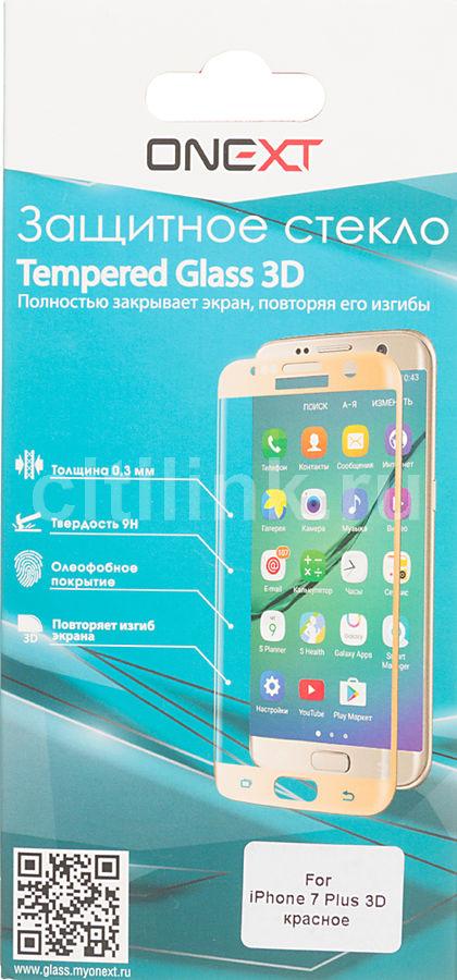 Защитное стекло ONEXT для Apple iPhone 7 Plus,  3D, 1 шт, красный [41326]