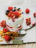 Весы кухонные SCARLETT SC-KS57P22, рисунок/ягоды