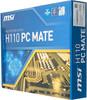 Материнская плата MSI H110 PC MATE Soc-1151 Intel H110 2xDDR4 ATX AC`97 8ch(7.1) G (отремонтированный) вид 6