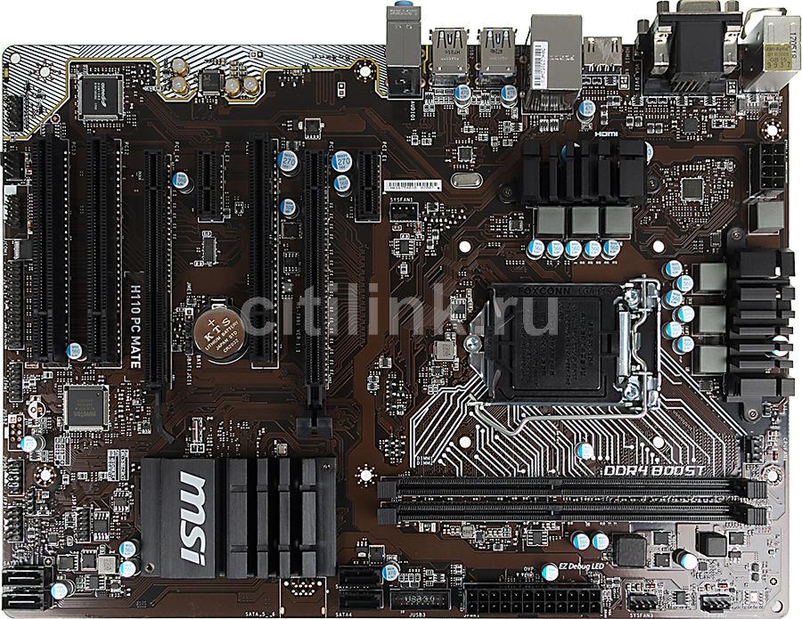 Материнская плата MSI H110 PC MATE Soc-1151 Intel H110 2xDDR4 ATX AC`97 8ch(7.1) G (отремонтированный)