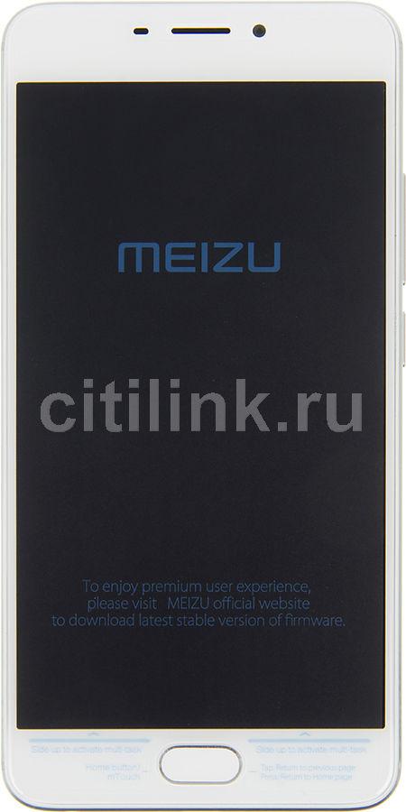 Смартфон MEIZU M5 Note 16Gb,  M621H,  серебристый