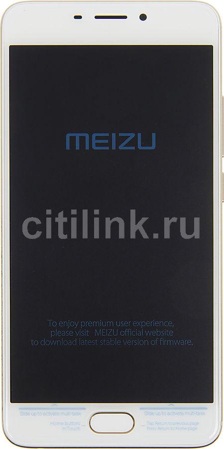 Смартфон MEIZU M5 Note 32Gb,  M621H,  золотистый