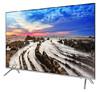 "LED телевизор SAMSUNG UE49MU7000UXRU  ""R"", 49"", Ultra HD 4K (2160p),  серебристый вид 1"