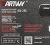 Видеорегистратор ARTWAY 390 черный вид 10