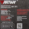 Видеорегистратор ARTWAY AV-391 вид 10
