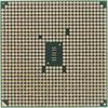 Процессор AMD A8 7500, SocketFM2+ OEM [ad7500ybi44ja] вид 2