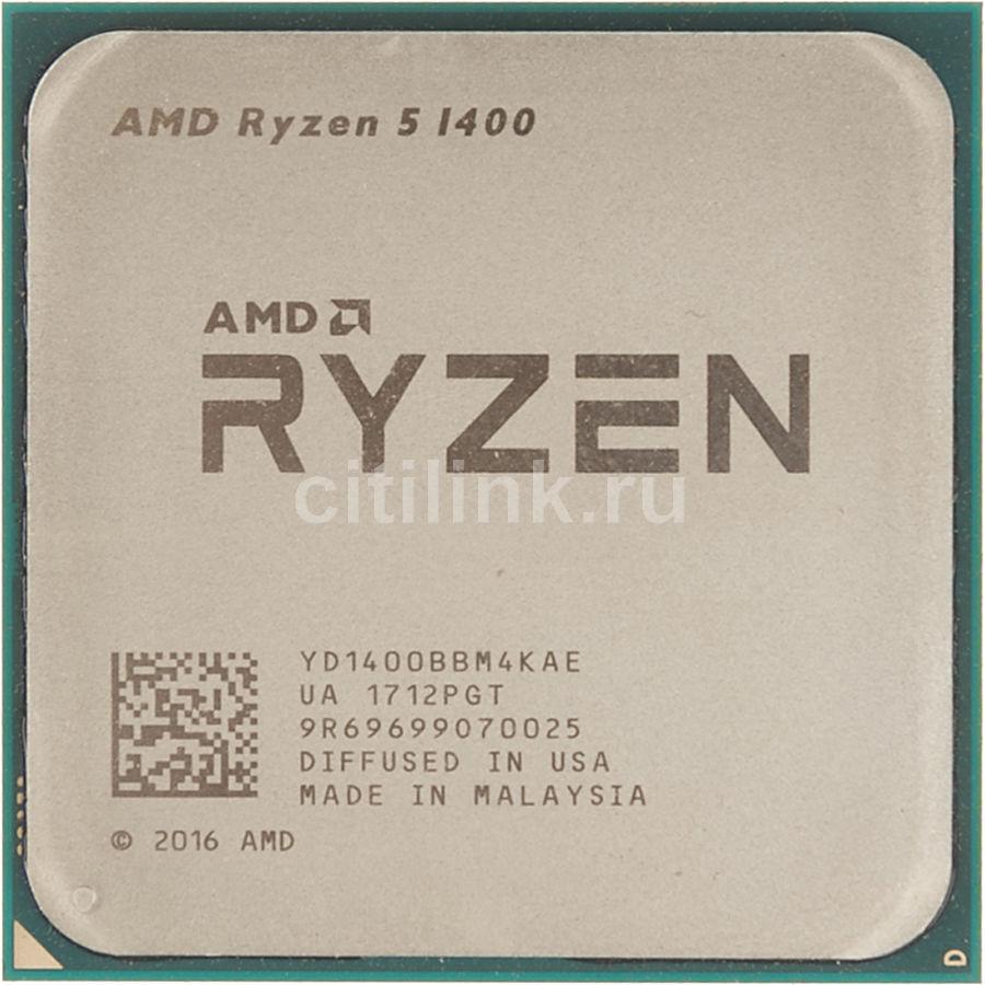 Процессор AMD Ryzen 5 1400, SocketAM4 OEM [yd1400bbm4kae]