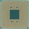 Процессор AMD Ryzen 5 1400, SocketAM4 OEM [yd1400bbm4kae] вид 2