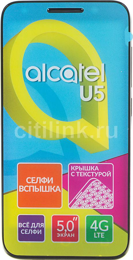 Смартфон ALCATEL U5 5044D,  серый
