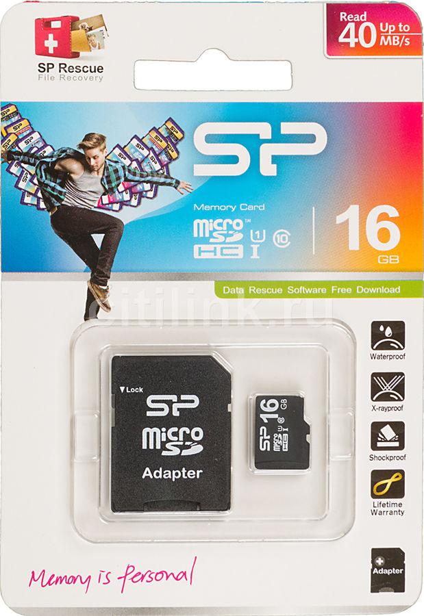 Карта памяти microSDHC UHS-I U1 SILICON POWER 16 ГБ, 40 МБ/с, Class 10, SP016GBSTH010V10SP,  1 шт., переходник SD