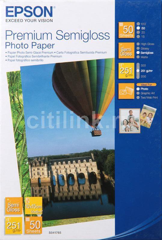 Бумага Epson C13S041765 10x15, 50л, 251г/м2 Полуглянцевая высококачественная