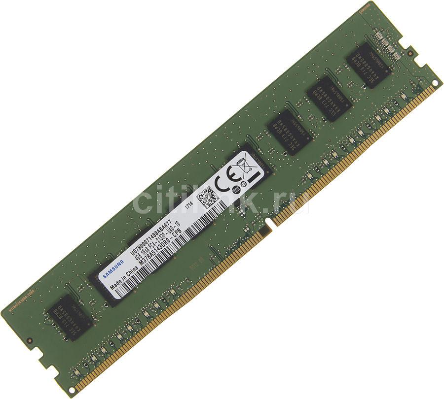 Модуль памяти SAMSUNG M378A5143DB0-CPB DDR4 -  4Гб 2133, DIMM,  OEM,  original
