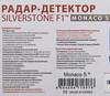 Радар-детектор Silverstone F1 Monaco S GPS приемник (отремонтированный) вид 11