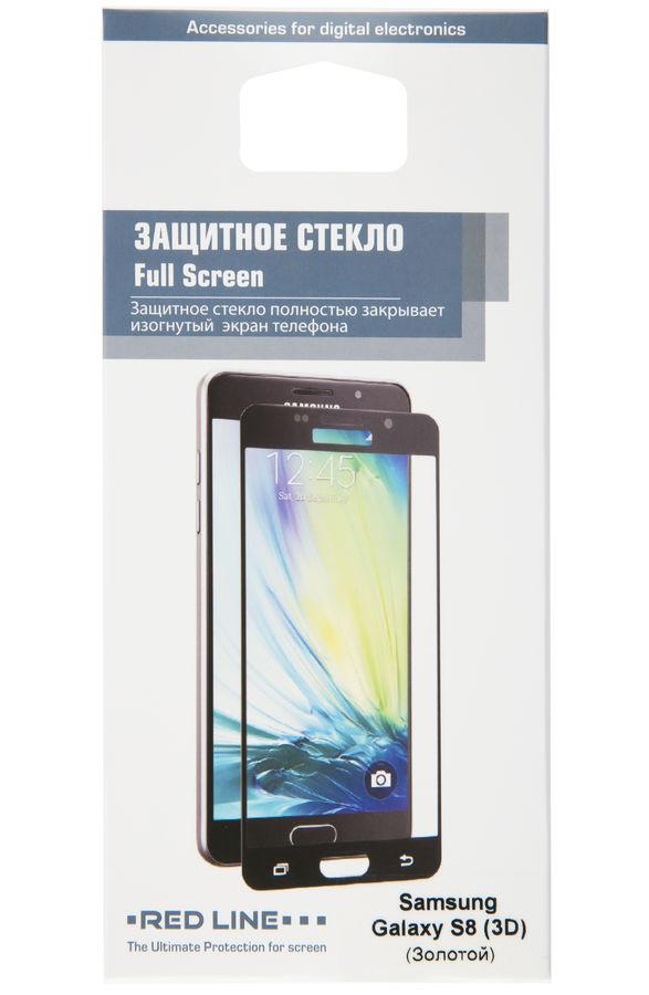 Защитное стекло для экрана REDLINE для Samsung Galaxy S8,  3D, 1 шт, золотистый [ут000010816]