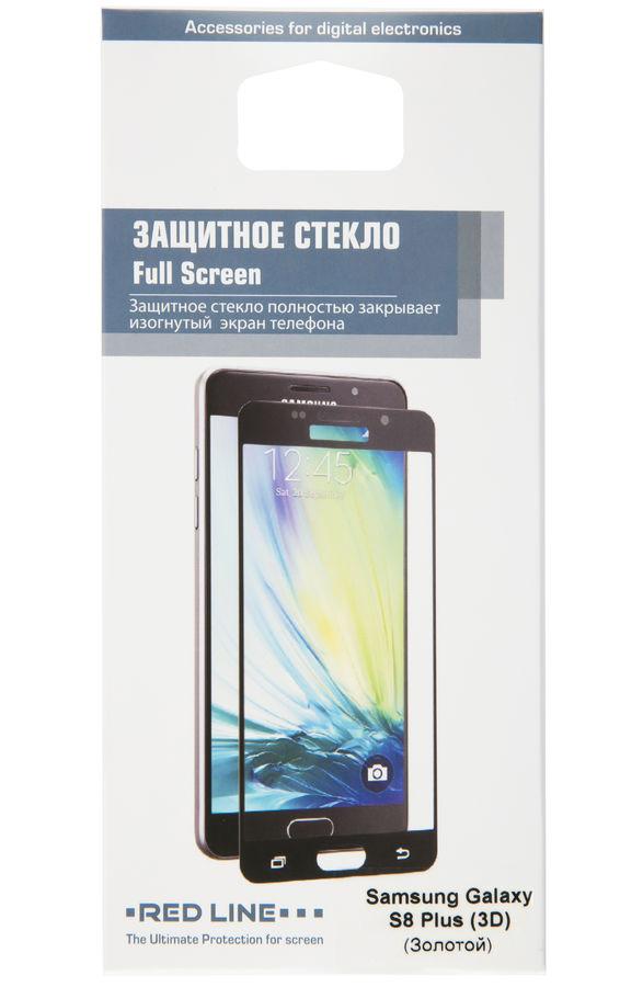 Защитное стекло для экрана REDLINE для Samsung Galaxy S8 plus,  3D, 1 шт, золотистый [ут000010822]