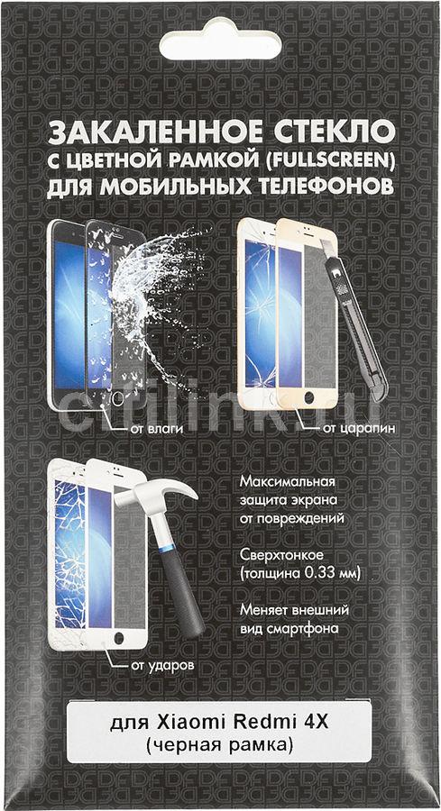 Защитное стекло для экрана DF xiColor-12  для Xiaomi Redmi 4X,  прозрачная, 1 шт, черный [dfxicolor-12]