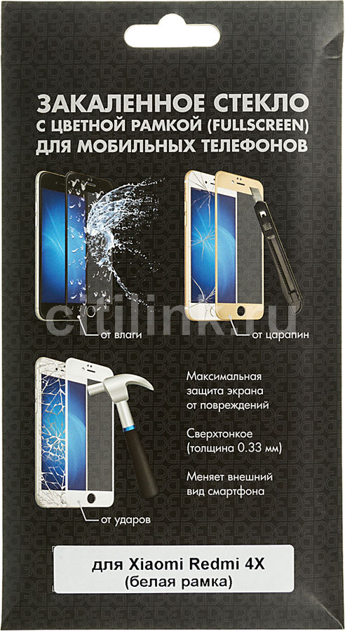 Защитное стекло для экрана DF DFxiColor-12  для Xiaomi Redmi 4X,  прозрачная, 1 шт, белый