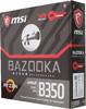 Материнская плата MSI B350M BAZOOKA, SocketAM4, AMD B350, mATX, Ret вид 6