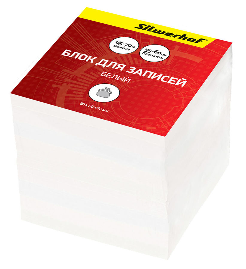 Блок для записей бумажный Silwerhof Эконом 701010 90х90х90мм 60г/м2 70% белый