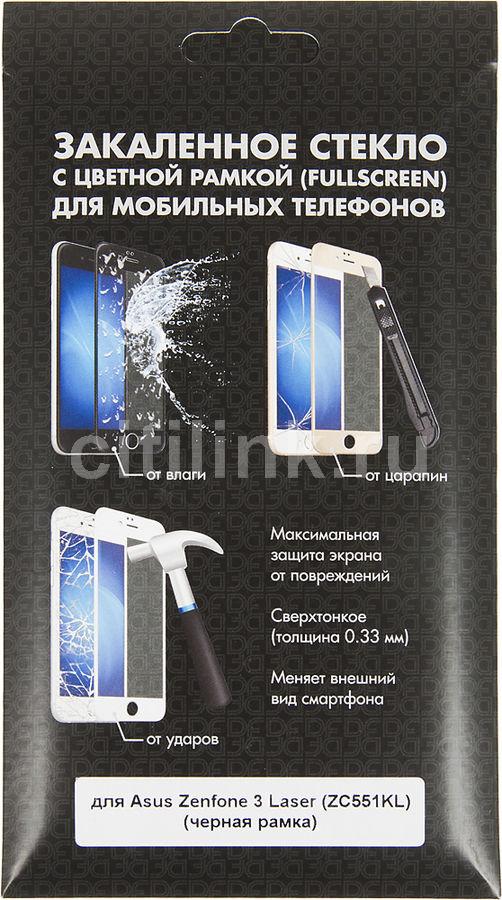 Защитное стекло DF aColor-01  для Asus Zenfone 3 Laser (ZC551KL),  1 шт, черный [df acolor-01 (black)]