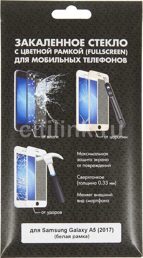 Защитное стекло для экрана DF sColor-16  для Samsung Galaxy A5 2017,  1 шт, белый [df scolor-16 (white)]