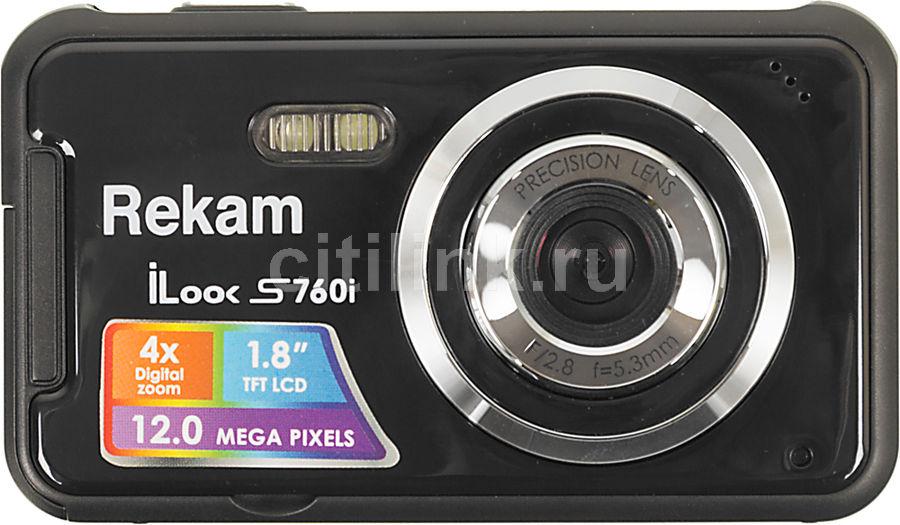 Цифровой фотоаппарат REKAM iLook S760i,  черный