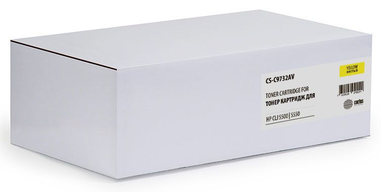 Картридж CACTUS CS-C9732AV желтый