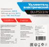 Сетевой удлинитель BURO BU-PS3.3/W, 3м, белый вид 7