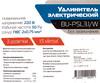 Сетевой удлинитель BURO BU-PSL3.1/W, 1.5м, белый вид 6