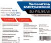 Сетевой удлинитель BURO BU-PSL3.5/W, 5м, белый вид 6