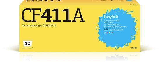 Картридж T2 TC-HCF411A, голубой