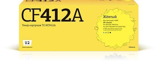 Картридж T2 TC-HCF412A желтый