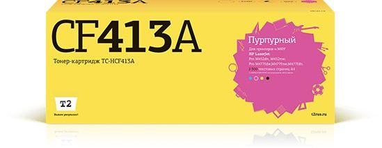 Картридж T2 TC-HCF413A, пурпурный