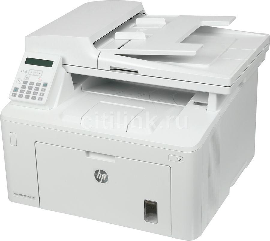 МФУ лазерный HP LaserJet Pro M227fdn,  A4,  лазерный,  белый [g3q79a]