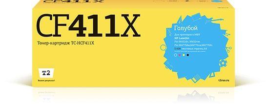 Картридж T2 TC-HCF411X, голубой