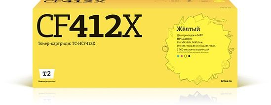Картридж T2 TC-HCF412X желтый