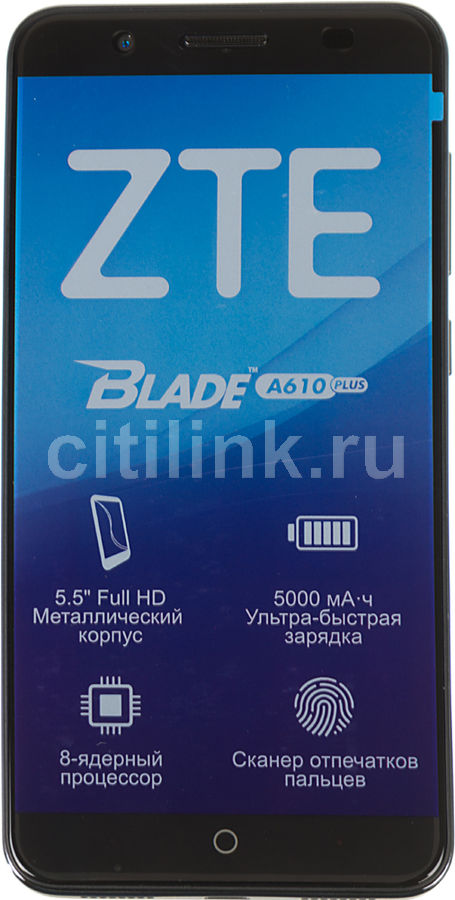 Смартфон ZTE Blade A610 Plus,  серый