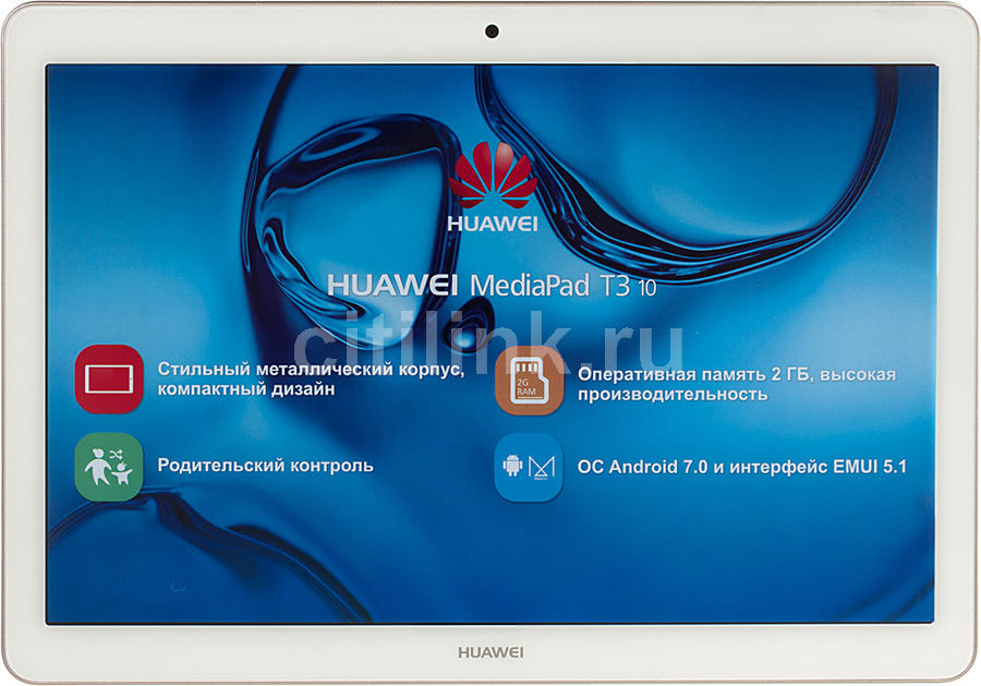 Планшет HUAWEI MediaPad T3 10,  2GB, 16GB, 3G,  4G,  Android 7.0 золотистый [53018545]