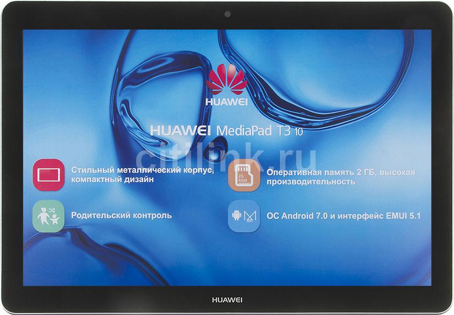 Планшет HUAWEI MediaPad T3 10,  2GB, 16GB, 3G,  4G,  Android 7.0 серый [53018522]