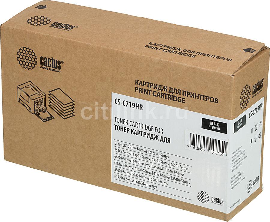 Картридж CACTUS CS-C719HR черный